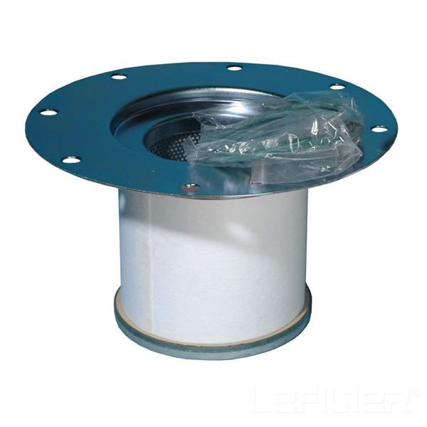 Atlas oil air separator