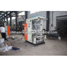 YT-2600 Two Colors Plastic film roll to roll satin ribbon printing machine