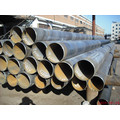 300mm large diameter carbon steel pipe price