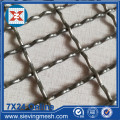 Mesh Screen Mine Crimped