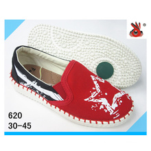 Summer Leisure Breathable Sports Cloth Shoes