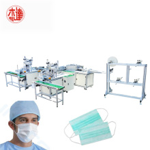 Fully Automatic Flat Mask Machine for Surgical