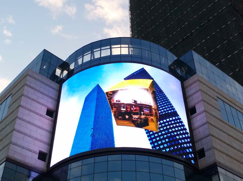 led outdoor board