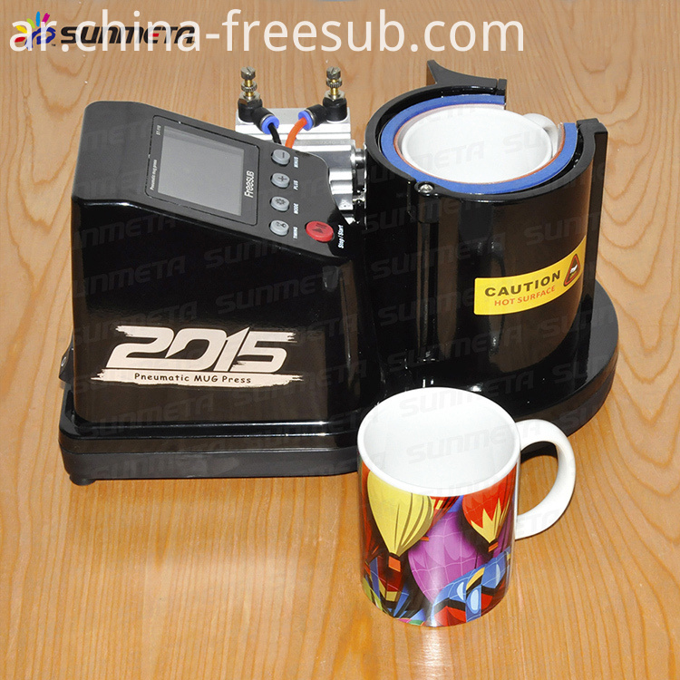 FREESUB Sublimation Cool Coffee Mugs Printing Machine
