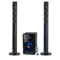 2.1 active hifi tower speaker