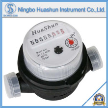 Single Jet Dry Type Plastic Body OEM Water Meter / Manufacturer