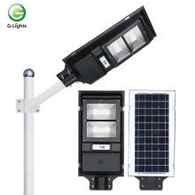 Energy saving smd waterproof ip65 outdoor all in one 40w 50w 60w led solar street light