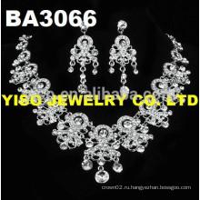 Серебряный комплект ювелирных украшений