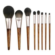 Juego de brochas de maquillaje de madera de 8 piezas