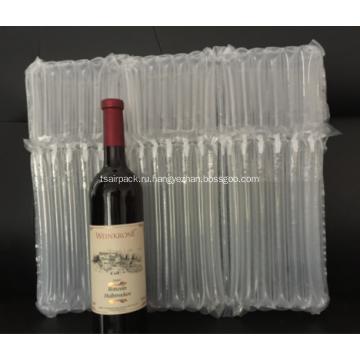 Надувной мешок для упаковки воздуха для трех бутылок вина