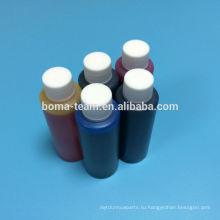 пополнения Сублимационных чернил для Epson T6941-T6945 для Epson уверены Цвет Профессиональный струйный принтер T7200
