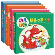 Libros de niños OEM / libro de niños de libro de piano