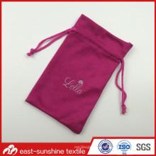 Замшевый мешочек для ювелирных изделий с завязками