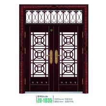 Puerta contemporánea de entrada puerta puerta de acero
