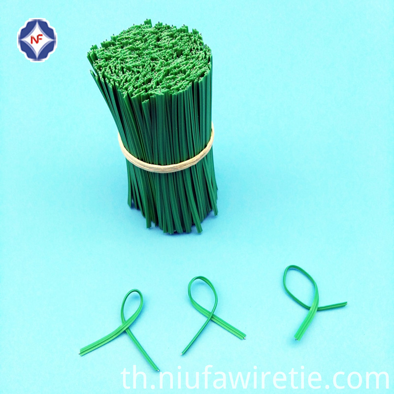 green single wire twist tie