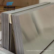 Hoja del espejo del precio del aluminio 6061 t6 para la placa de la aleación de aluminio de la chimenea reflexiva 1006