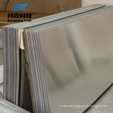 Aluminum 6061 t6 price mirror sheet for Reflective chimney Aluminum alloy plate 1006