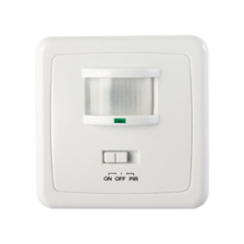 High Quality Infrared Motion Sensor