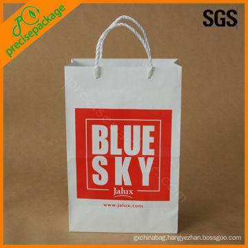 180g Coated White Kraft Paper Bag (PRP-402)
