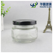 100ml Squat Round Empty Glass Jam Jar with Lids Wholesale