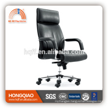 CM-F111AS pu office chair cheap manager chair