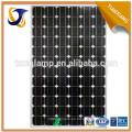 nueva luz de calle de la energía solar ahorro de energía de YANGZHOU / luz de calle solar llegada