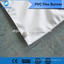 tarpaulin printing inkjet materials 900gsm laminated pvc banner for Display
