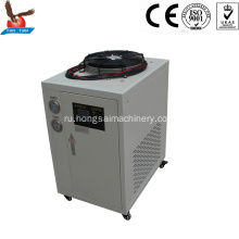 5kw+mini+air+chiller+industrial+cooling+system
