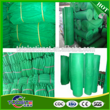 HDPE construction safty net for outside building security and tidy