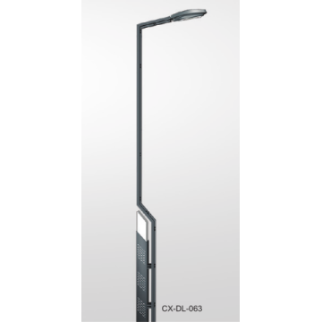 Sogno LED Street Lamp