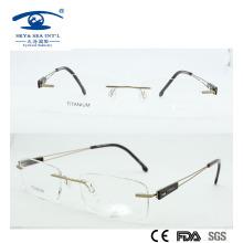2015 New Design Rimless Titanium Optical Frames (1014)
