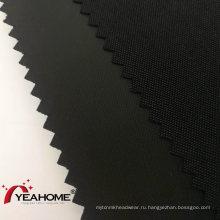 21s ПВХ покрытие 300d полиэфирная ткань Оксфорд для автомобильных покрытий / аксессуаров