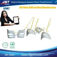 Fabricación de moldes de piezas de coche SMC