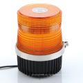 LED de Super flujo luminoso ADVERTENCIA luz Faro (HL-212 ámbar)