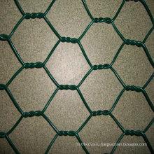 Нержавеющая сталь Шестиугольная сетка