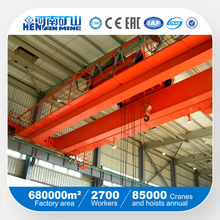300/40t Double Beam Bridge Crane with Trolley (QD Model)
