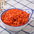 Wholesale 100% healthy food Natural Dehydrated Dried Carrot Granules