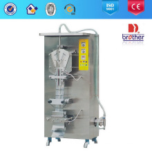 Pouch Liquid Packing Machine with Back Seal Dxd1000