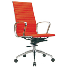 Hot Sales Office School Chair with High Quality