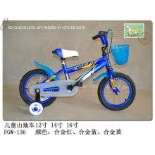 Bicicleta do miúdo para crianças boas (modelo LY-C-036)