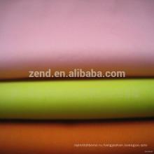 Оксфорд с полиуретановым покрытием высокого качества ткань полиэфира 600D