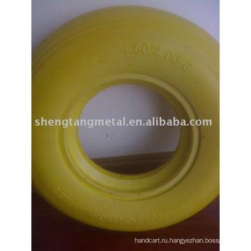 резиновые шины