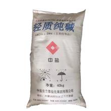 factory supply high quality soda ash dense and light 99.2% min sodium carbonate Sodium carbonate