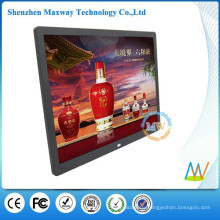 narrow frame thin 15 inch HD video plastic advertising display