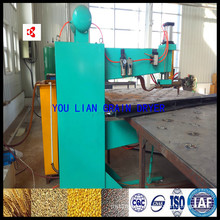 Multifunctional Type Seed Dryer Machine