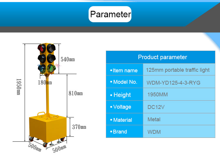 125mm mobile traffic signal light _02