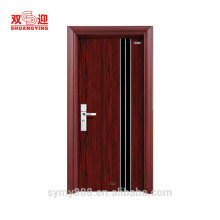 Steel sheet galvanized doors steel interior hotel entry doors