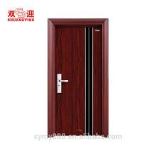 Современный дизайн природа главных стальных дверных конструкций