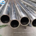316 stainless steel seamless tube price