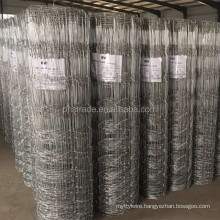 galvanized high tensile wire mesh for grassland/cattle fence